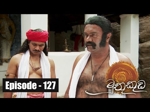 Muthu Kuda |  Episode 127  01st August 2017