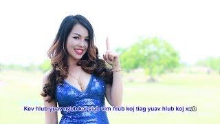 Txhob Saib Tsis Tau Poj Nrauj - Sua Yaj (Nkauj Tawm Tshiab 2018)