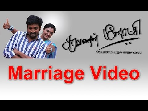 Mirchi Senthil And Sreeja Marriage Video (exclusive) | Saravanan Meenakshi Got Married | Latest News video