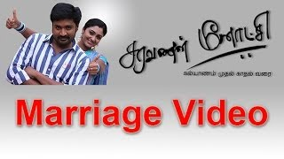 Mirchi Senthil and Sreeja Marriage Video (Exclusive) | Saravanan Meenakshi got Married | Latest News