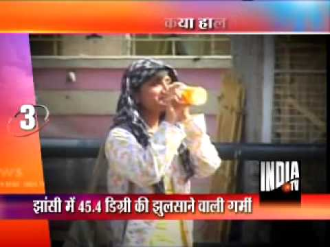5 Khabarein UP-Punjab Ki (20/5/2013)