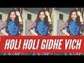 Holi Holi Gidhe Vich Nach Patlo | Punjabi new song | latest Punjabi song | new whatsapp satus