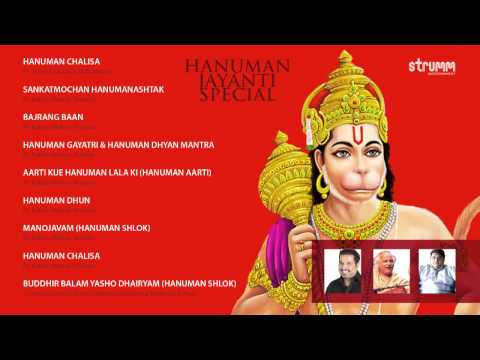 Hanuman Jayanti Special -- Hanuman Chalisa Bajrang Baan Hanuman...