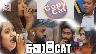 COPYCAT LIVE CHAT SHOW  2020- 01 .- 11