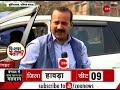Kiska Bengal: बंगाल में मीरजाफ़र कौन ?   West Bengal Election   Mamata Banerjee   Latest Hindi News