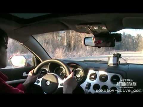Alfa Romeo Brera в Карелии, часть 4