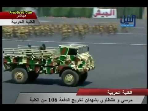 تخرج فرقة الصاعقة المصرية 106 بحضور الرئيس مرسى Music Videos