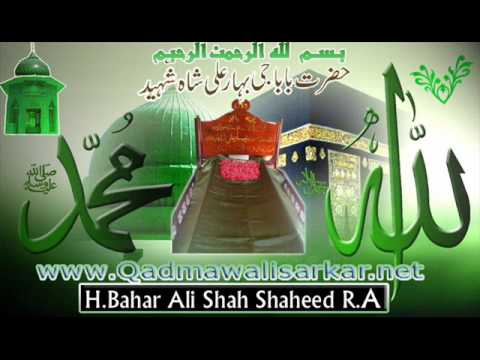 Jag Ute Moula Hussain.wmv video
