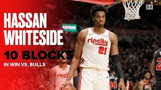 Hassan Whiteside Erupts On Defensive End With 10 Blocks vs. Bulls