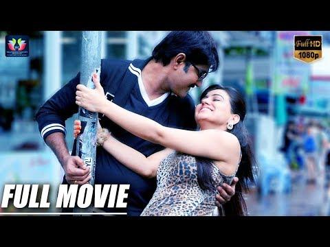Meka Srikanth Super Hit Telugu Movie | Aksha Pardasany | TFC Films & Film News