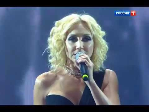 Валерия и Кристина Орбакайте - Любовь не продаётся (Новая волна 2016)