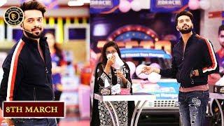 Jeeto Pakistan - | Women's Day Special | Top Pakistani Drama