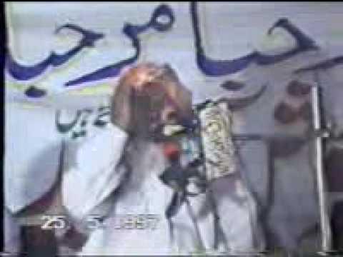 Qari Abdul Hafeez Faisalabadi -  La Ilaha Ilallah 6 8 (pbujabi) video