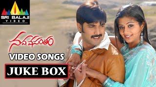 Nava Vasantham Songs    Full Video Songs Back to Back    Tarun, Priyamani, Ankitha