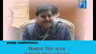 Shivpal Singh Yadav Press Conference Report By Mr Roomi Siddiqui Senior Reporter ASIAN TV NEWS 21 01