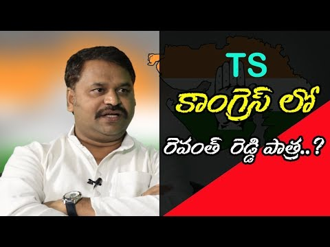 Telangana Congress Leader Addanki Dayakar Sensational Comments Revanth Reddy | TVNXT Hotshot