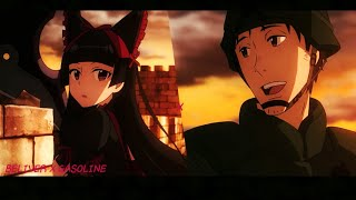 gate amv itami x rory mercury