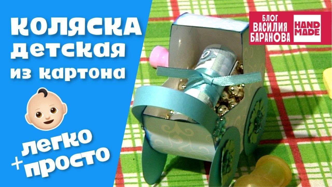 Как сделать гироскутер для кукол и пальцев