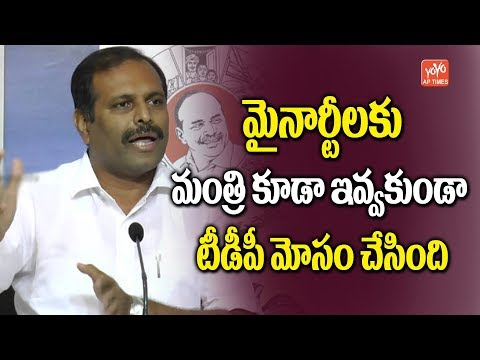 YCRCP MLA Srikanth Reddy & Mithun Reddy Comments On TDP Govt. | Nandyala | AP NEWS | YOYO AP Times
