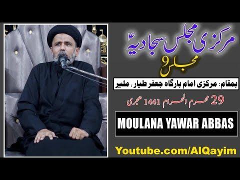 Markazi Ashrah-e-Majlis 29 Muharram 2019 | Moulana Yawar Abbas - Markazi Imam Bargah Malir