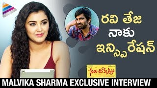 Malvika Sharma Exclusive Interview | Nela Ticket Movie | Ravi Teja | Kalyan Krishna | Ali