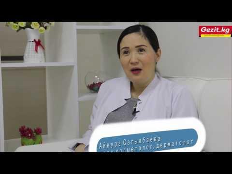 """Айнура Сагынбаева, врач косметолог  """"Бизге келген кардарлардын көпчүлүгү эркектер"""""""
