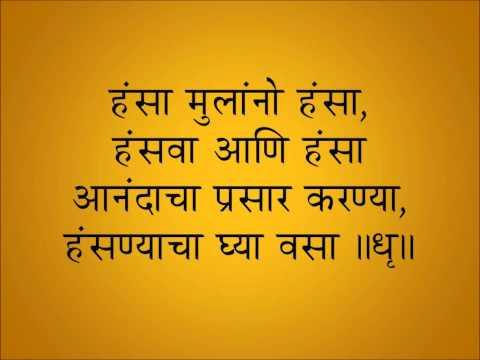 Marathi Balgeete Hasaa Mulaanno Hasaa Xxx.wmv video