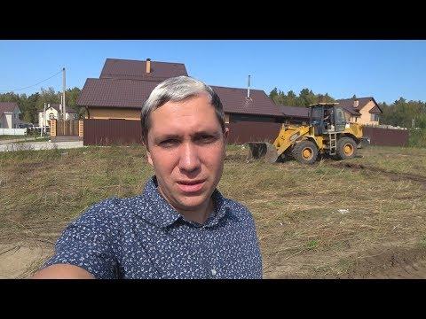 Как подготовиться к строительству дома и с чего начать. Советы строительного эксперта