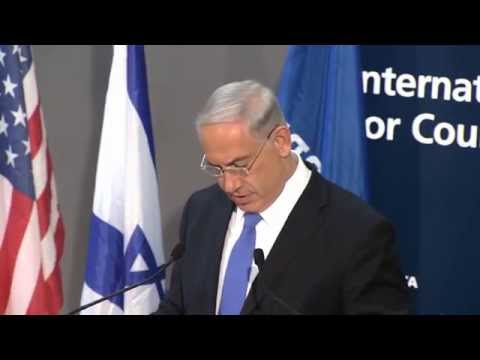 PM Netanyahu at the 14th International Conference on Counter-Terrorism