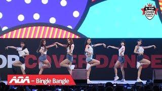 AOA - Bingle Bangle(빙글뱅글) 서울광장 무대 [2018 K-POP COVER DANCE FESTIVAL]