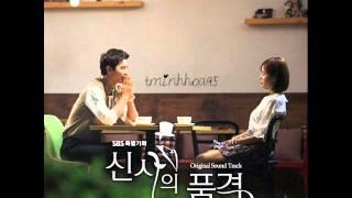 아름다운 아픔 (2012 New Ver.) - 김민종 (Kim Min Jong) OST 신사의 품격 Part 7