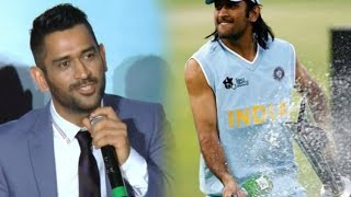 MS Dhoni Describes T20 World Cup 2007 Final Last Over