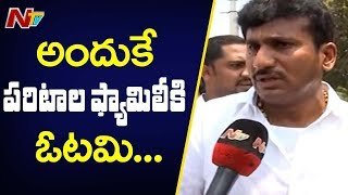 Raptadu MLA Prakash Reddy on Winning against Paritala Sriram | NTV