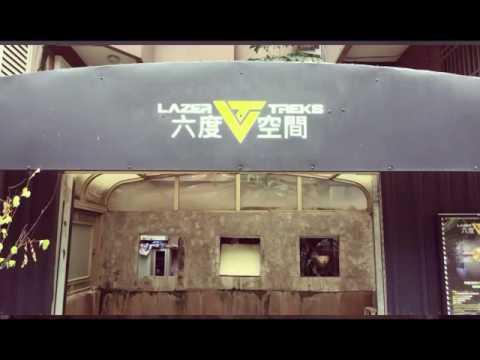 《Game》生存遊戲 台中六度空間 【維哥 WEI】