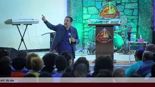 pastor miki - Yeab Timhirt - AmlekoTube.com