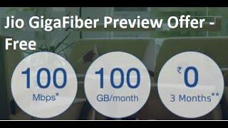JioGigaFiber- खरीदना चाहिए या नहीं - JioGigaFiber- Should Buy or Not