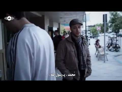 Maher Zain - The Chosen One -ترجمة عربية