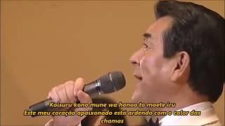 Kimi To Itsumademo Kayama Yuzo Sada Masashi