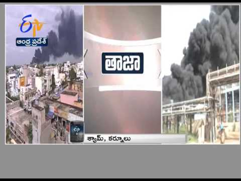 Massive Fire Accident at Kurnool