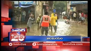 Heavy Rain Lashes Mumbai | Super 20  | hmtv