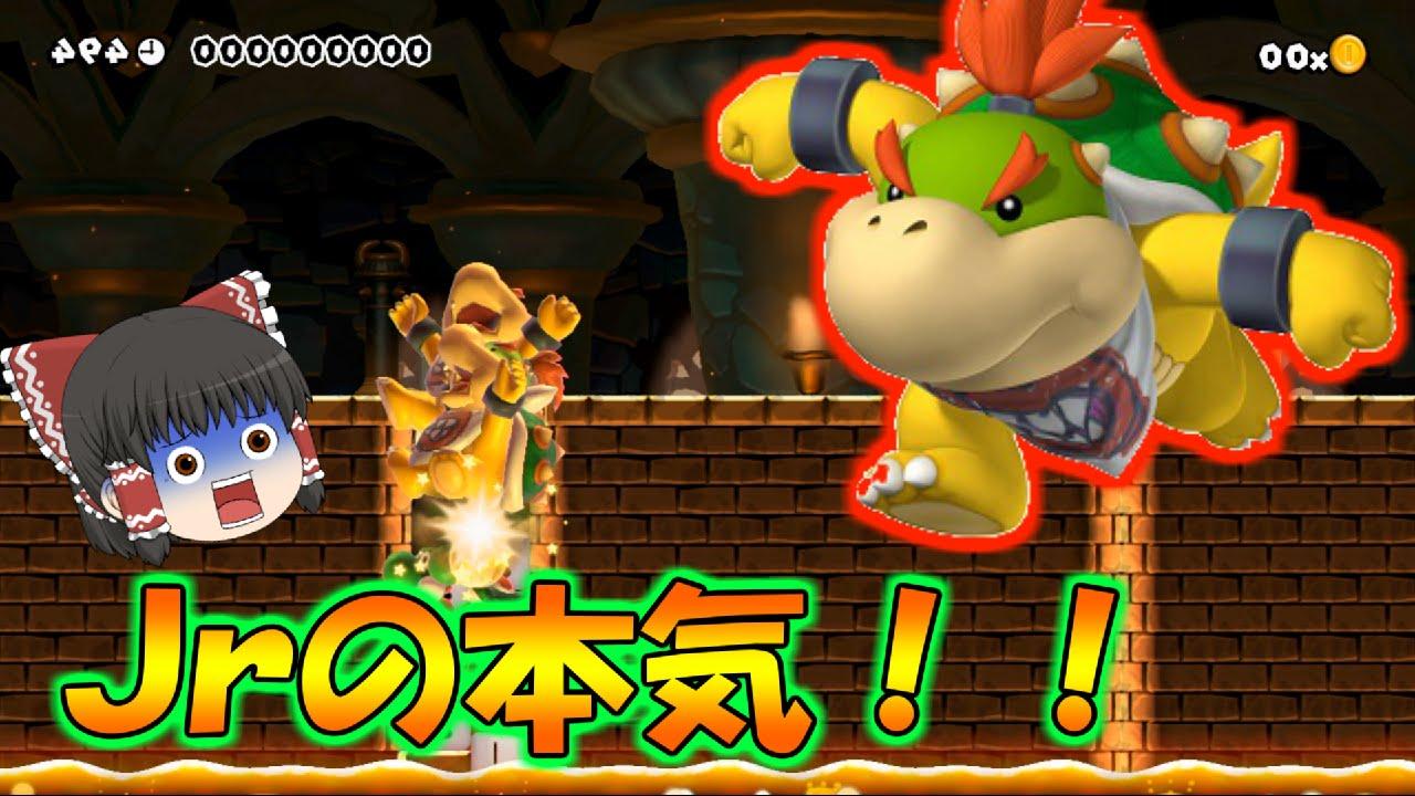 クッパ (ゲームキャラクター)の画像 p1_11