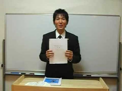 行政書士講座 商法・会社法ガイダンス