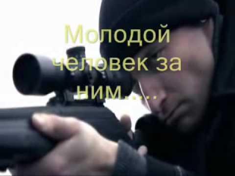 Эстонский снайпер