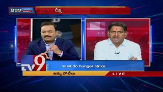 Kadapa Steel Factory : TDP-YCP-BJP leaders verbal war || Big News Big Debate