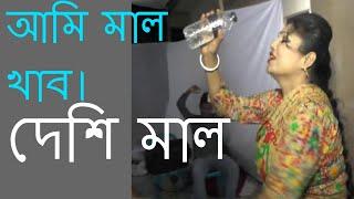 new bangla hot dance video marriage ceremony 2018 dhaka bangladesh