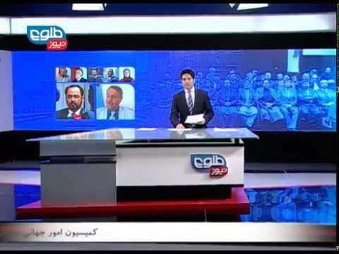 TOLOnews 6 pm News 26 January 2015 / طلوع نیوز ۰۶ دلو ۱۳۹۳