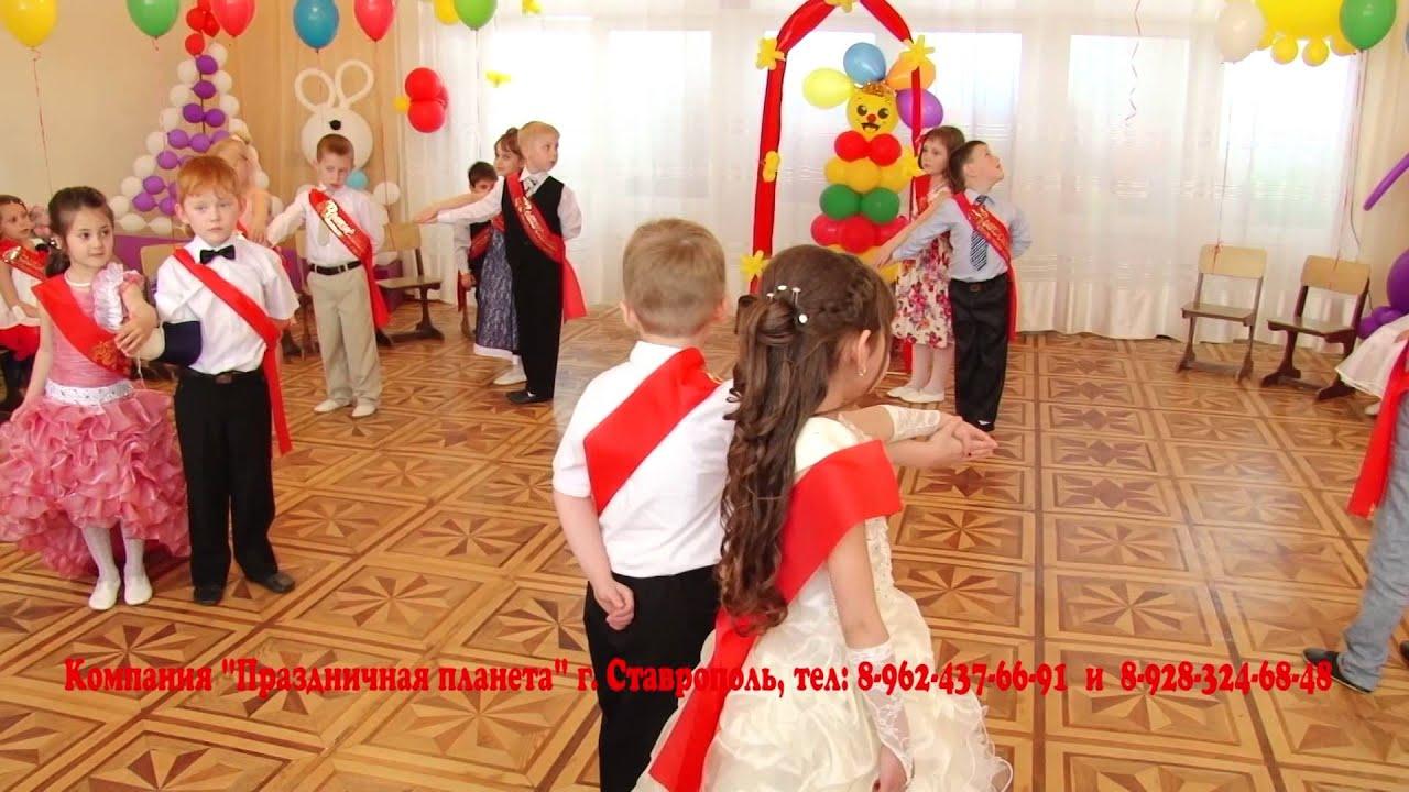 Яндекс игры на выпускной утреник 16 фотография