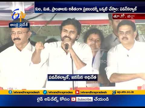 First Curb Corruption , After Make Develop Like A Singapore | Pawan Kalyan strike to Chandrababu