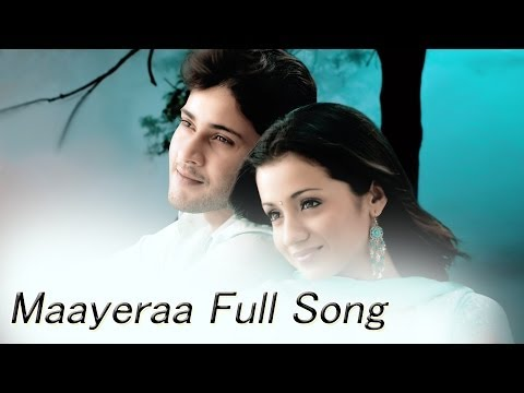 Maayera Full Song || Sainikudu - Movie || Mahesh BabuTrisha