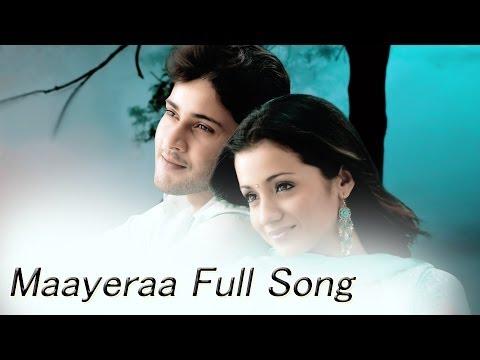 Maayera Full Song || Sainikudu - Movie || Mahesh BabuTrisha